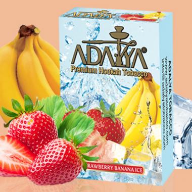 Aroma de narghilea Adalya Strawberry Banana Ice 50g